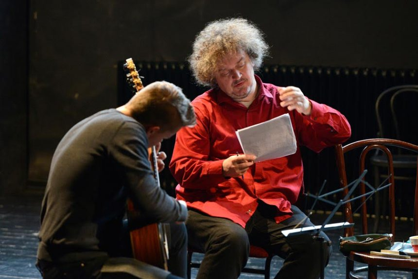 Join the 2nd European Guitar Concerto Competition & Festival